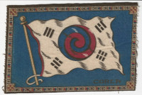 B6 Tobacco Flannel Insert, National Flags, 1910 (5X8 Inch), Corea