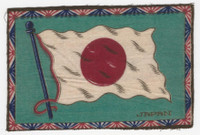 B6 Tobacco Flannel Insert, National Flags, 1910 (5X8 Inch), Japan (Blue)