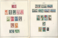 Greece Stamp Collection on 24 Minkus Specialty Pages, 1935-1958, JFZ