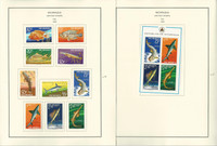 Nicaragua Airmail Stamp Collection 1969-1975 on 24 Steiner Pages, JFZ