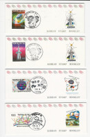 Korea, Postage Stamp, #1618a-19a, 1620a-21a Used Booklet, 1991-92, JFZ