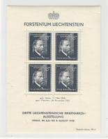 Liechtenstein, Postage Stamp, #151 Mint NH, 1938 Sheet, JFZ