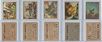 1950 Topps, Freedoms War, Lot of Five, 56, 58, 60, 71, 81 Korea US Army