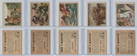 1950 Topps, Freedoms War, Lot of Five, 136, 137, 139, 140, 143 Korea