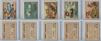 1950 Topps, Freedoms War, Lot of Five, 144, 145, 147, 149, 150 Korea