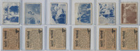 1950 Topps, Hopalong Cassidy, Lot of Six, 2, 7, 12, 13, 21, 27