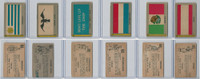 1950 Topps, Parade Flags, Lot, Uruguay, Viking, Perry, Netherlands, Mexico