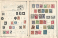 Austria Stamp Collection 60 Scott International Pages, To 1984