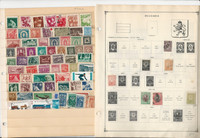 Bulgaria Stamp Collection 75 Scott International Pages To 1984