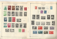 Bulgaria Stamp Collection 90 Scott International Pages 1879 to 2002