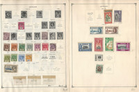 Ceylon, Central Africa Stamp Collection 70 Scott International Pages to 1984