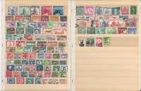 Chile Stamp Collection 30 Scott International Pages to 1984