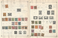China Stamp Collection on 90 Scott International Pages To 1984