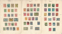 Estonia Stamp Collection on 7 Pages, 1918-1922 All Different