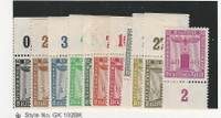 Germany, Postage Stamp, #S1-S22 With Tabs Mint NH, 1938, JFZ