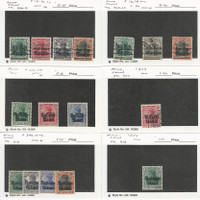 Germany Poland Occupation, Postage Stamp, #Mint & Used Lot, JFZ