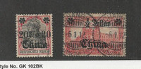 Germany Offices China, Postage Stamp, #51, 53 Used, 1906 WMK125, JFZ