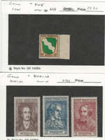 Germany, Postage Stamp, #4N5 Mint NH, 4N11-13 LH, 1945 French Zone, JFZ