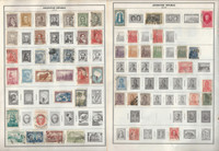 Argentina, Chile, Ecuador Stamp Collection on 40 Harris Pages, JFZ