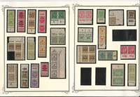 Germany Stamp Collection on 14 Scott Pages, Pairs, Tabs, Blocks, DKZ