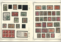 Germany Area Stamp Collection on 24 Scott Pages, Cancels Postmarks, DKZ
