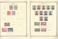 Brunei Stamp Collection 1906-1969 on 12 Scott Specialty Pages, JFZ