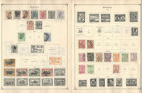 Romania Stamp Collection to 1986 on 80 Scott International Pages, JFZ