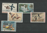 United States, Postage Stamp, #RW36-RW40 Duck Stamps, 1969-74, JFZ