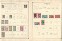French M Colonies Stamp Collection to 1986 on 60 Scott International Pgs, JFZ