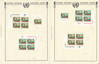 United Nations 1976 Mint Blocks & Sheets on 6 Minkus Pages, JFZ