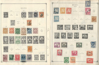 Bolivia Stamp Collection on 24 Scott International Pages, To 1972, JFZ