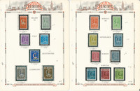Europa Stamp Collection on 16 White Ace Pages, 1966-1969, JFZ