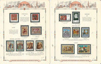 Europa Stamp Collection on 18 White Ace Pages, 1975-1977, JFZ