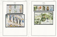 Macao Stamp Collection on 4 Pages, 1997 Mint NH Sets/Sheets, JFZ