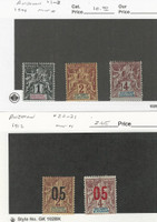 Anjouan, French, Postage Stamp, #1-3, 20-21 Mint Hinged, 1892-1912, JFZ