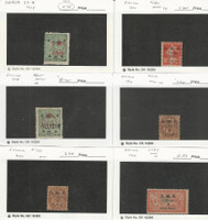 Cilicia, French, Postage Stamp, #22, 65, 101, 121, 117, 124 Mint, 1918-20, JFZ