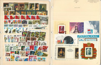 Russia Stamp Collection 2 Stock Pages, 1982 Mint NH Sets, JFZ
