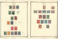 Bolivia Stamp Collection on 16 Scott Specialty Pages, 1910-1954, JFZ