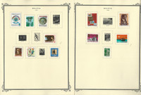 Bolivia Stamp Collection on 50 Scott Specialty Pages, 1982-2005, JFZ