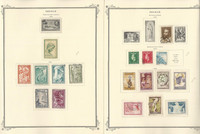Greece Stamp Collection on 10 Scott Specialty Pages, 1950-1960, JFZ