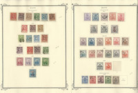 Haiti Stamp Collection on 8 Scott Specialty Pages, 1881-1906, JFZ
