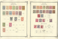 Hungary Stamp Collection on 34 Scott Specialty Pages, 1913-98 Semi's, JFZ