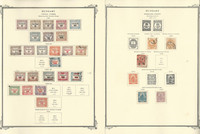 Hungary Stamp Collection on 18 Scott Specialty Pages, 1903-1987 BOB, JFZ