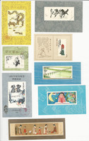 China Stamp Collection, Lot of 13 Mint NH Sheets, 1979-89, JFZ