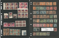 China Stamp Collection, Old Lot Used Blocks, Cancels, 3 Pages, JFZ
