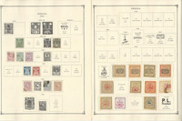 Middle East Stamp Collection on 14 Scott International Pages, 1885-1939, JFZ