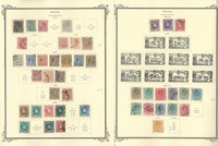 Spain Stamp Collection on 17 Scott Specialty Pages, 1850-1931, JFZ