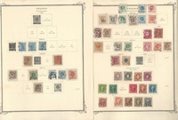 Sweden Stamp Collection on 6 Scott Specialty Pages, 1855-1923, JFZ