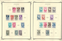 Venezuela Airpost Stamp Collection on 23 Scott Specialty Pages, 1952-62, JFZ