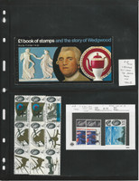 Great Britain Stamp Collection, Mint NH Sets, #BK144, Morocco +, 5 Pages, JFZ